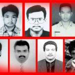 Aktivis yang hilang
