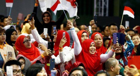 Indonesia majemuk