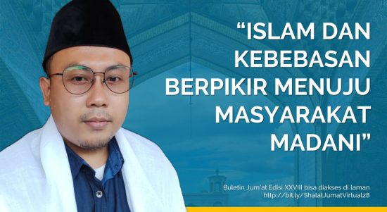 Mohammad Khoiron M.Hum, Pegiat Ilmu Sosial dan Perbandingan Agama sekaligus Pengurus LBM PWNU DKI Jakarta
