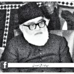 Abul A'la Al Maududi