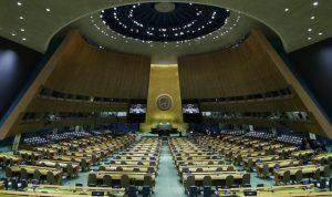 Ilustrasi -- Sidang Umum PBB