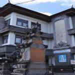 Universitas Hindu Negeri I Gusti Bagus (UHN IGB)